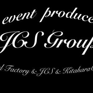 来週 1月29日〜30日 東京ビッグサイトにて イベントJAPAN2019開催!